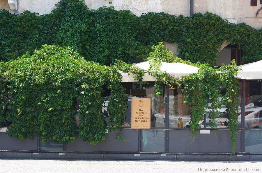 Отличный ресторан в Тревизо