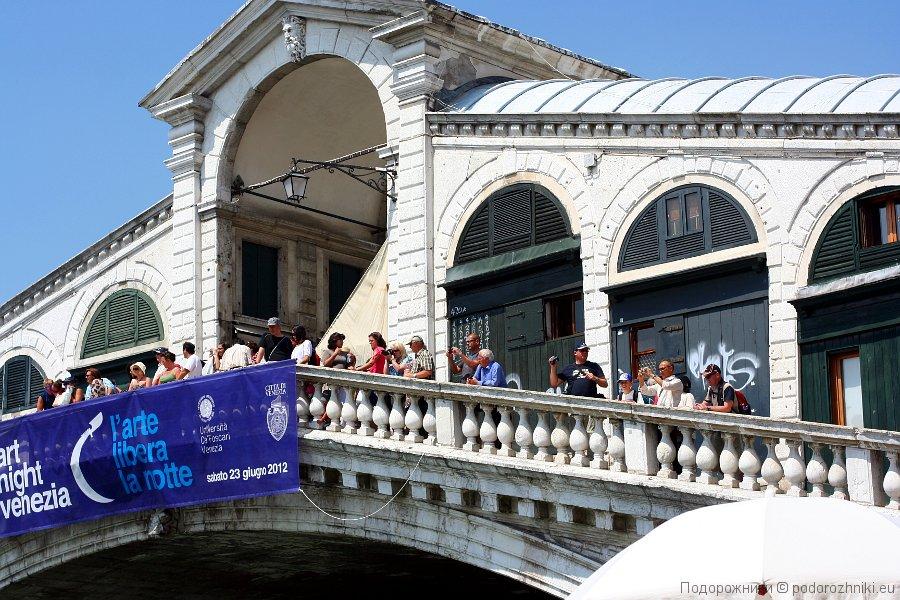 Венеция с толпами туристов