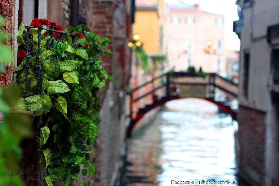 Венеция, мостик