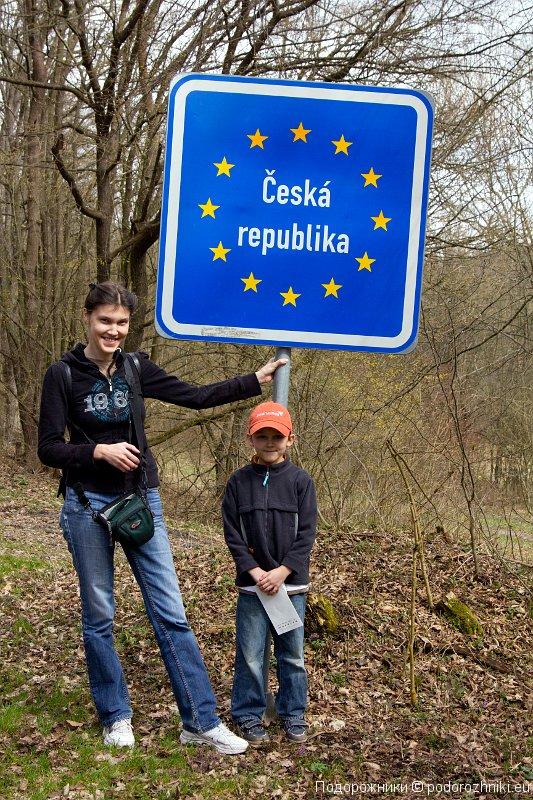 Чехия-Австрия у Хардегга