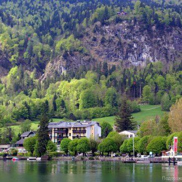 Austria, Sankt Gilgen