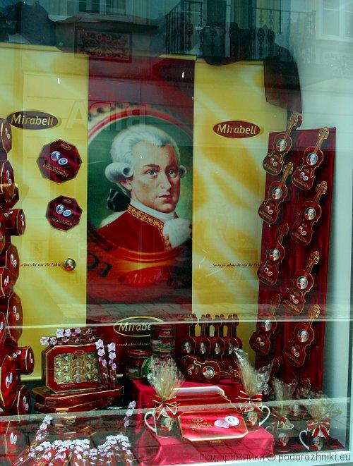 Конфеты Моцарт везде