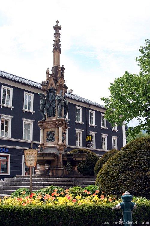 Памятник в Бад-Ишле
