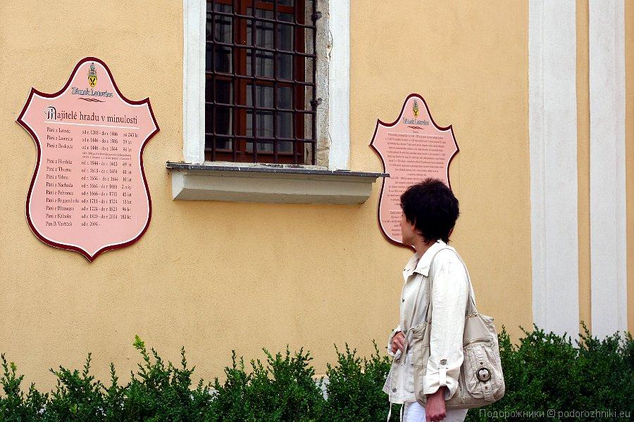 Наталья разглядывает стены замка