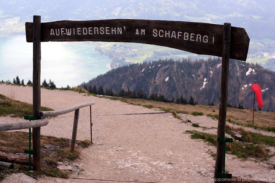 Вывеска на горе Шафберг