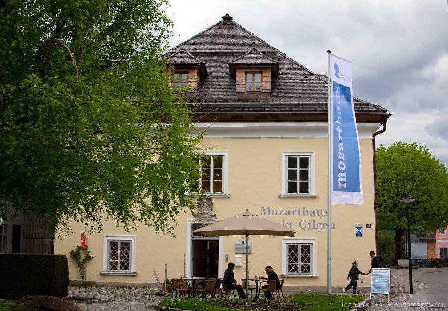 Музей Моцарта в Санкт Гильгене