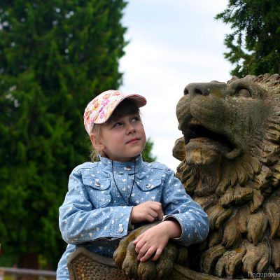Катя и лев