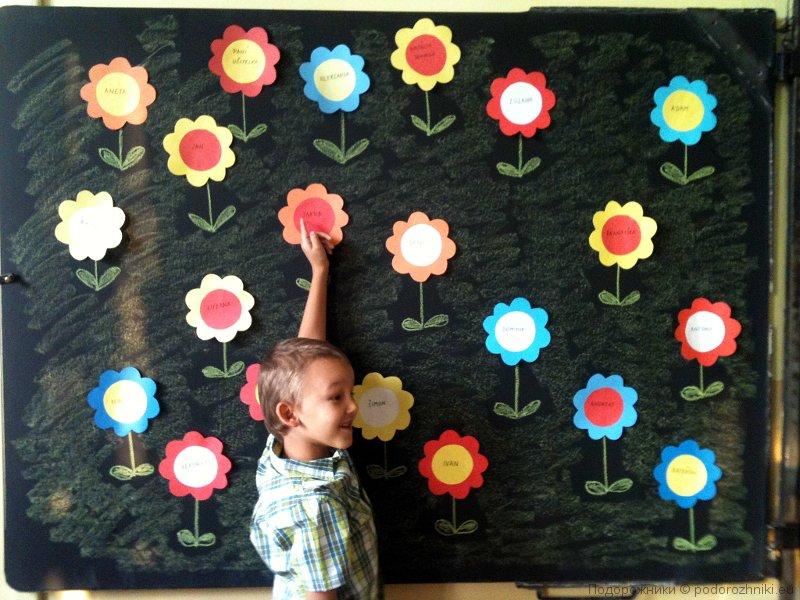Доска с цветочками первоклассников