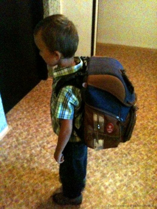Второй день школы