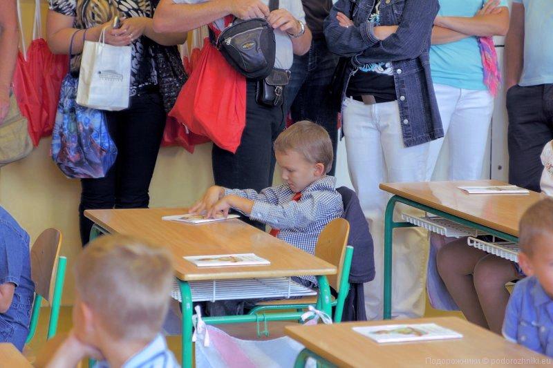 Родители стояли в классе