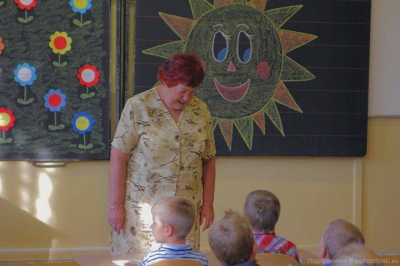 Учительница первого класса