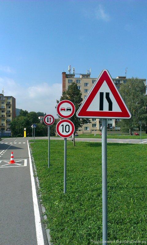 Знаки на детской транспортной площадке