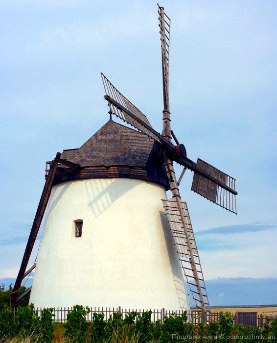 Ветряная мельница - символ Реца