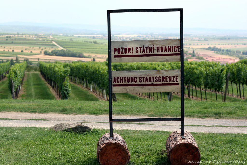 Граница Австрия-Чехия