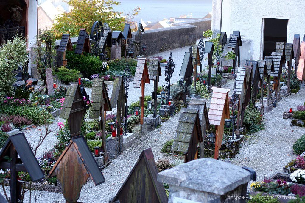 Кладбище в Гальштате