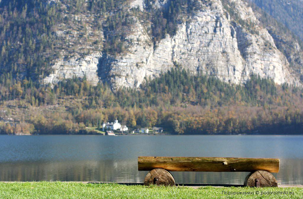 Хальштаттское озеро
