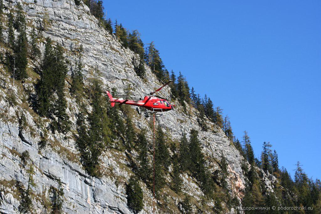 Вертолет над Гальштатом
