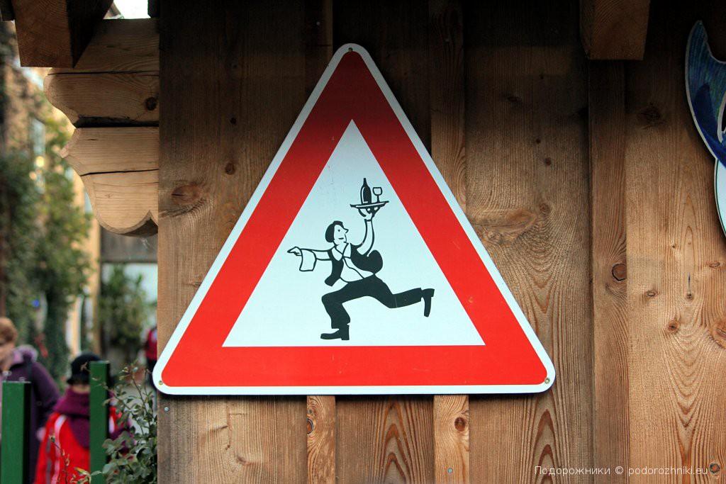 Дорожный знак в Гальштате