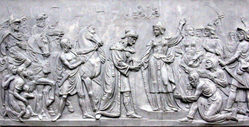 Легенда о Либуше и Пржемысле