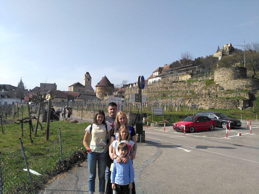 Наши туристы: семья Арины в долине Вахау