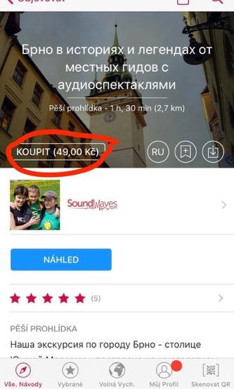 Купить аудиогид - экскурсия по Брно в историях и легендах от местных гидов с аудиоспектаклями